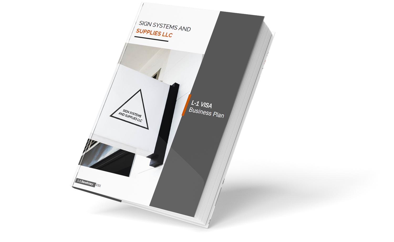 E-1 cover business plan